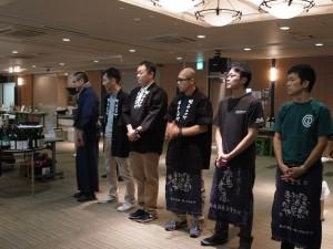 Staff from Ajinomachidaya
